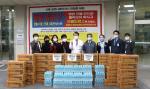부산여성리더 1040. 고신대병원에 생수 및 간편식품 기부