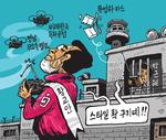 [서상균 그림창] 스타일 확 구기네!!