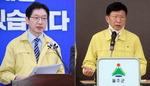 경남, 48만 가구에 최대 50만 원…울주, 全 군민에 10만 원