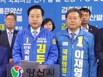 [경남 울산 4·15총선 현장 리포트] 양산갑·을 민주당 후보 '원팀' 구성해 공동 선거운동