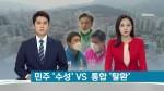 총선 기획-부산 연제구-김해영 이주환 맞대결