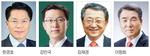[경남 4·15총선 현장 리포트] 진주을 김재경 의원·이창희 전 시장 무소속 출마 선언