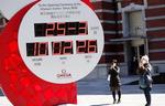 올림픽 특수 물거품…일본 7조 천문학적 손실 불가피