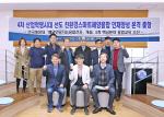 한국해양대, 대학원에 '해양 인공지능 융합전공' 개설