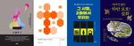 [새 책] 오웰의 코(존 서덜랜드 지음·차은정 옮김) 外