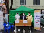 프라임 메디케어, 부산진구보건소에 방호복 전달