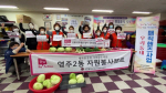 부산 중구자원봉사센터, 코로나 19  극복을 위한 지역봉사활동에 앞장서