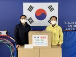 무덕태권도, 사상구 덕포2동에 후원물품 전달