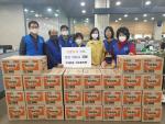 한국자유총연맹 사상구지회 주례3동분회, 취약계층에 라면 지원