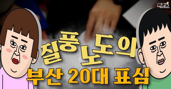 극한상황 놓인 부산 공연계…3월 공연 매출 '11만원'