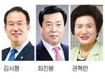 """""""총선 때 같이 뽑아요"""" 부산 중구청장 3파전 압축"""