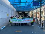 사상구 괘법동, 환경정비 캠페인 및 상습불결지 대청결 활동실시