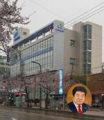 부산진구 초읍동새마을금고, 경영평가대회 전국 최우수상 수상