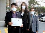 제주도, '강남 모녀'에 손해배상 1억3200만원 청구