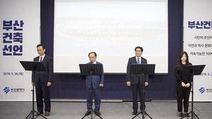 건설 규제 완화해 민간투자 유도…난개발·특혜 우려는 부담