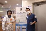 노블레스성형외과, 병원 전체 항균코팅