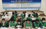 부산광역시영도구새마을회 수제 마스크 6,500개 제작