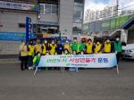 사상구 주례1동 주민단체, 코로나19 대응 방역 및 사회적 거리두기 홍보 캠페인 실시