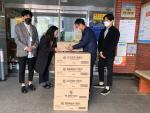 영도구 세계식품(주), 동삼3동 홀몸어르신을 위한 선행 기부