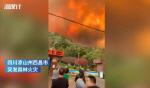 중국 쓰촨성 대형 산불…소방관 포함 19명 숨져