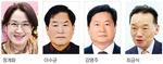 부산·울산 중기협동조합 4곳 이사장 새로 선임