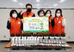 """금정구 남산동 지역사회보장협의체,""""반려식물로 코로나 블루 극복하세요!"""""""