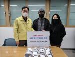 한국자유총연맹 금정구지회 서3동 분회, 취약계층에 마스크 기부