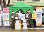 부산진구 여성예비군소대 선별진료소 격려 방문
