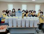 수영구 광안2동 가인회 '사랑의 밑반찬 나눔 봉사활동' 전개