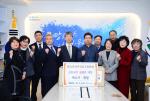 연제구 공익공직비리신고위원회, 연제구에 성품 전달
