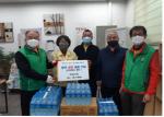 사상구 덕포1동, 코로나19 극복 방역 응원 물품 기부