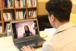 부경대 학교 학생상담센터, 온라인 상담 서비스 실시