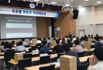 부경대학교, 대학혁신 우수성과집 발간 … 온·오프라인으로 전국 대학과 공유