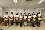 중구자원봉사센터 코로나19 극복 면마스크 제작 지원