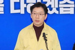 """경남 """"정부 재난지원금과 중복지급 안해""""…부산시도 검토"""