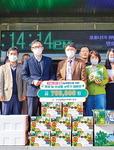 농수산물 팔아주고 지역 상품권 사고…지역민 돕기 팔 걷은 경남