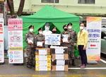 부산진구 여성예비군소대, 부산진구보건소 방문·의료진 격려