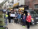 해운대구자원봉사센터, 취약계층 햄버거 전달