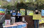 금곡종합사회복지관 코로나19 극복 캠페인