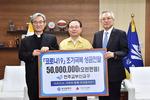 천주교 부산교구 신부들 한달 생활비모아 5000만 원 성금