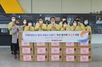 중국 상해시 서회구, 부산 동구에 마스크 지원