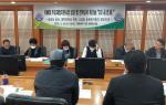 '한국해양대 주요 재정지원사업은 공.연.중.'
