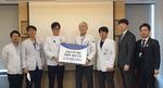 대동병원 의료진, 성금 1500만 원 저소득층 의료비 지원