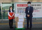 한국주택금융공사, 부산의료원 의료진과 비상근무자에게 격려품 지원