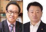 제12회 동명대상 봉사부문 김문길·유근태 씨 공동 수상