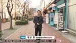 [총선기획] 부산 기장군 '무주공산' '초선 의원 쟁탈전