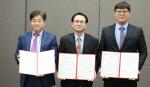 한국멀티미디어학회, 온라인교육 활성화 업무협약서 체결