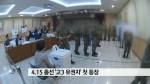 '첫 투표' 고3 유권자...투표 무관심 우려