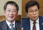 양산체육회장 재선거 김창일·박상수 2파전
