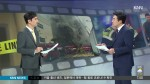 [취재수첩] 텔레그램 '박사방' 피해 확산